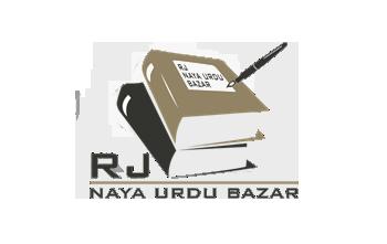rj naya bazaar